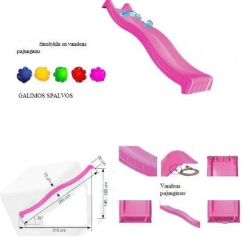 Plastikinės čiuožyklos. Čiuožyklos vaikams