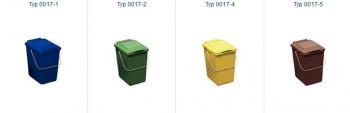 Rūšiavimo šiukšlių dėžės. Talpa 10 L .Kodas 0017