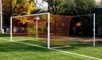 Futbolo vartai 732x244