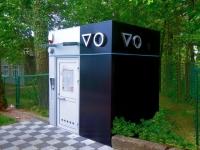 """Automatinis lauko tualetas """"juodai sidabrinis"""""""